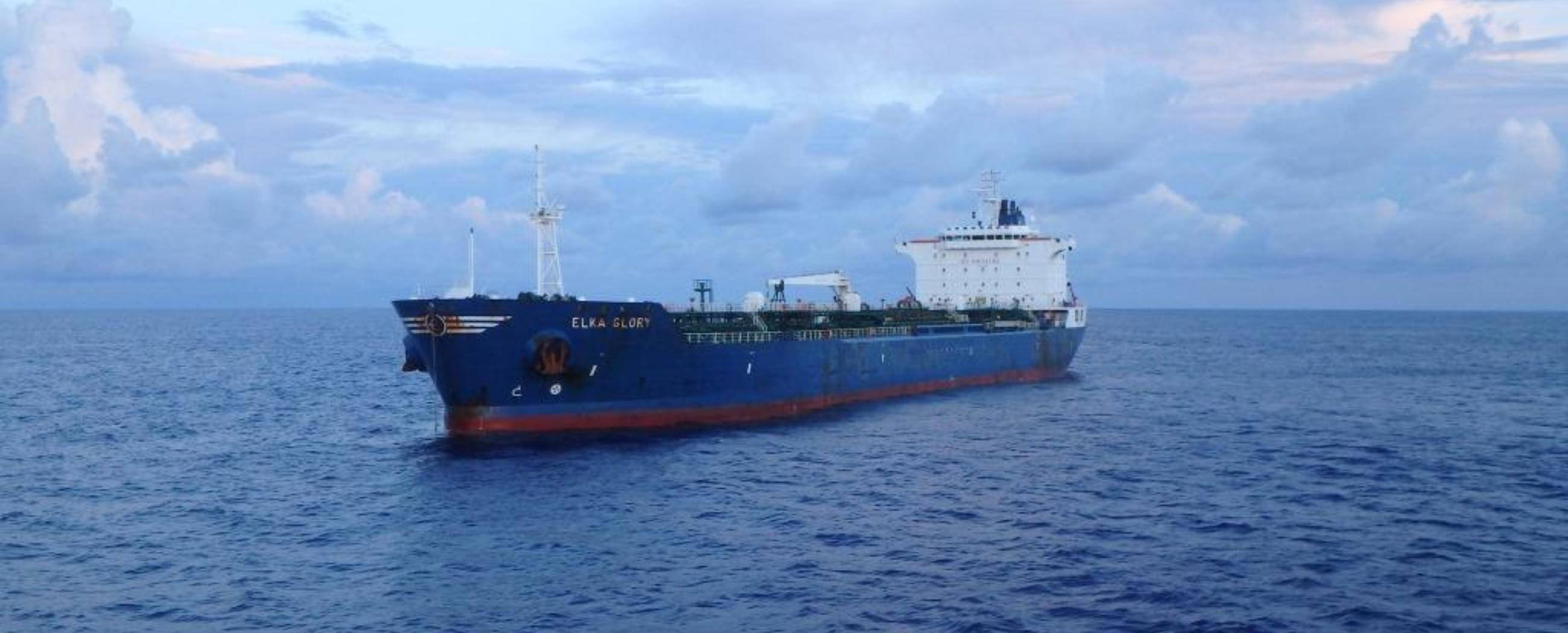 ALP Ippon_Salvage Emergency towage of Chemical tanker Elka Glory Puerto Rico.jpeg